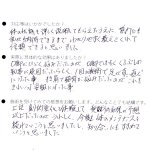 O脚、猫背を改善した町田市小川57歳女性の感想