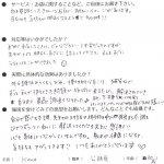 外反母趾から来る足のしびれ、肩こり、猫背を改善した愛川町角田30歳女性の感想