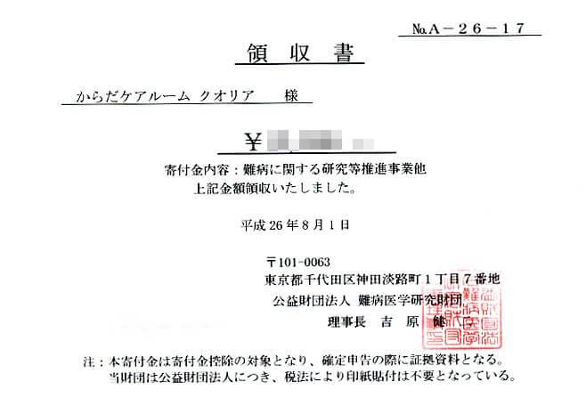 kifu20140801