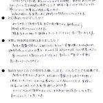 産後の腰痛、背部痛、足の指のしびれを改善した町田市鶴間37歳女性の感想