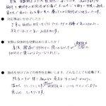 産後の腰痛、骨盤矯正、反り腰を改善した横浜市緑区37歳女性の感想