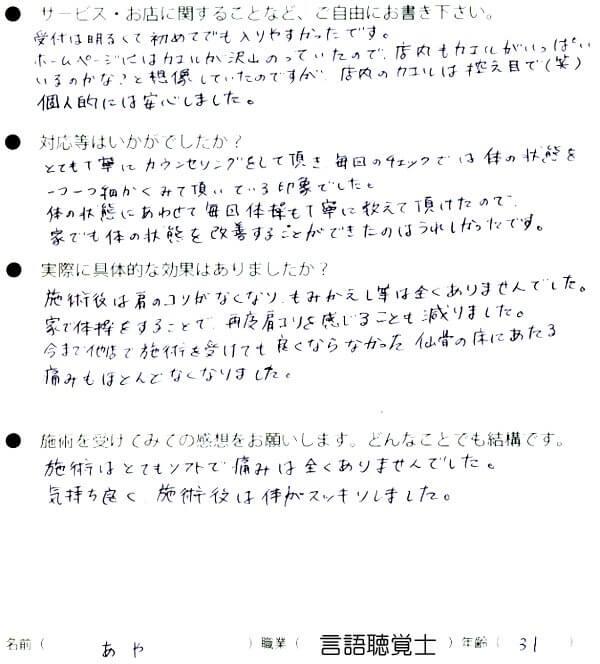 shigireisan