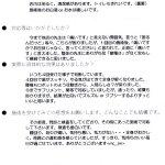 腰痛、背中の痛み、自律神経症状を改善した町田市小川53歳女性の感想
