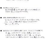 姿勢矯正、骨格矯正で来院した町田市本町田36歳女性の感想