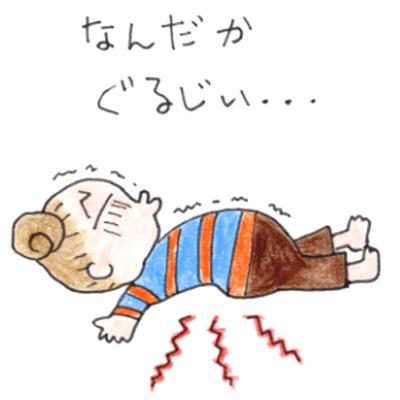 からだケアルーム クオリア 骨盤矯正で仰向けで寝られるようになる