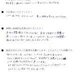 産後の腰痛や股関節痛を改善した横浜市磯子区24歳女性の感想